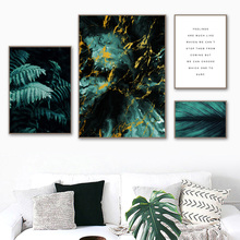 Green Fern Leaf Marble Cloud Quotes Nordic Posters And Prints Wall Art Canvas Painting Plant Pictures For Living Room Decor