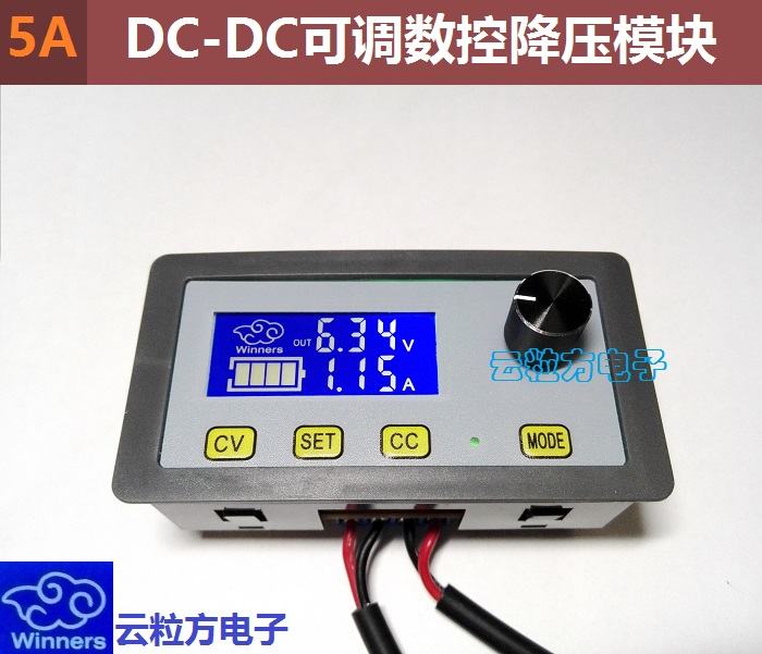 5A DC DC adjustable digital step-down power module, constant voltage constant current LCD screen, high precision support, Modbus constant digital voltage current meter step down dp50v2a voltage regulator supply module buck color lcd display converter