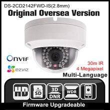 HIK DS-2CD2142FWD-IS(2.8mm) Original English version IP camera 4MP IPC Security Camera POE H265 CCTV camera ONVIF P2P HIK