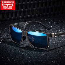 Polarized HD Sun TRIUMPH