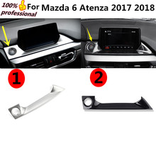 Car styling garnish cover detector Center Console Navigation box Interior GPS trims 1pcs for Mazda 6 Atenza 2017 2018