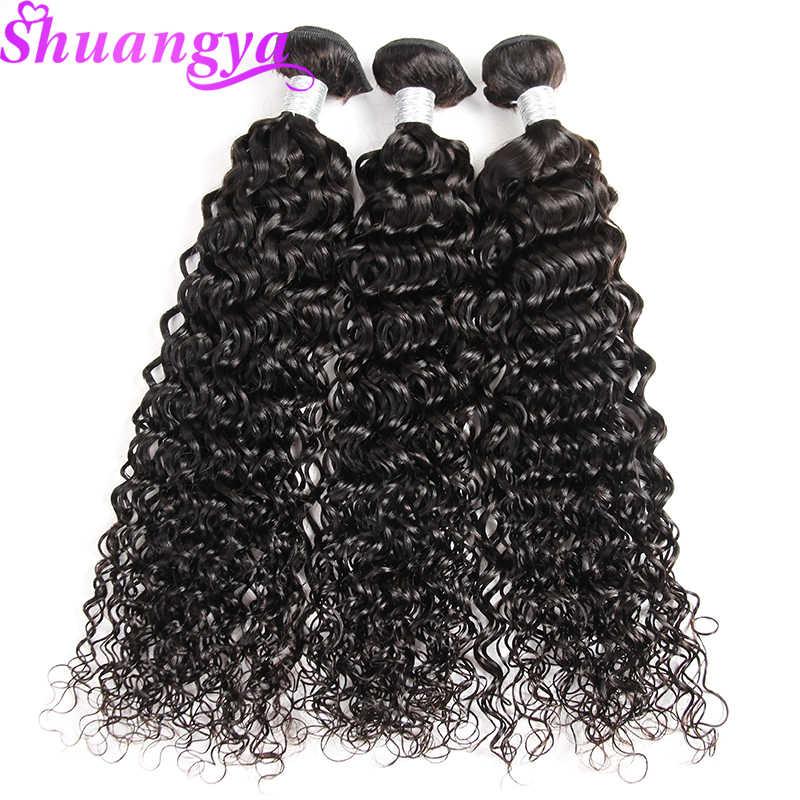 Shuangya Remy 3/4 пучки с фронтальной бразильская холодная завивка пучки с фронтальной застежкой 100% человеческие волосы пучки с закрытием