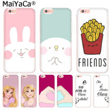 coque iphone 8 bbf