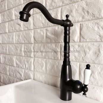 Black Oil Rubbed Brass Bathroom Basin Faucet Single Handle Kitchen Sink Faucet Cold and Hot Mixer Water  Bnf370