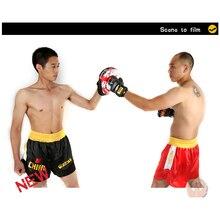 MMA Sanda Pads