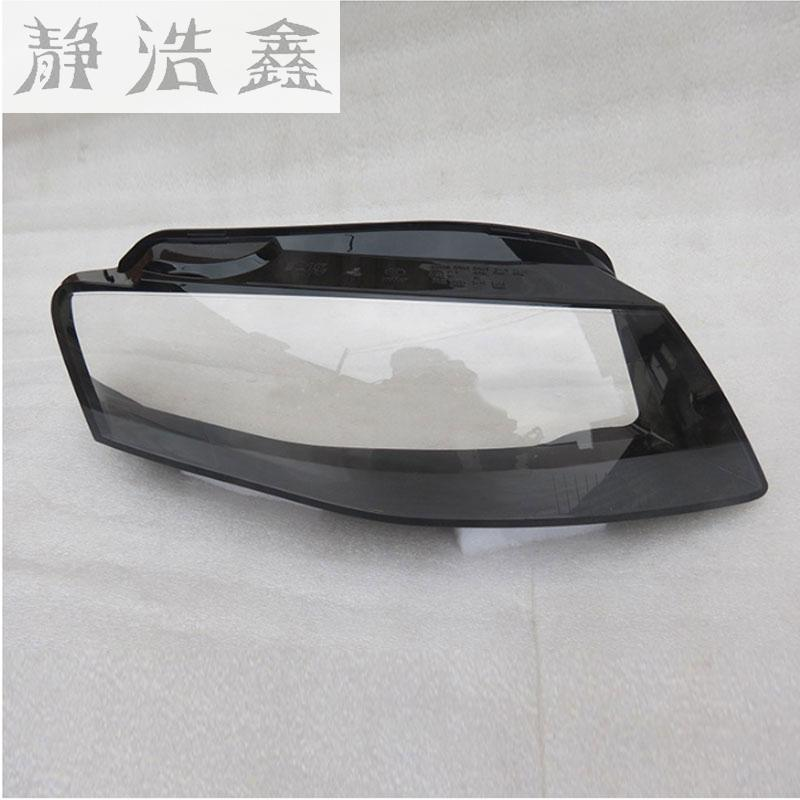 Image 4 - Front headlights headlights glass mask lamp cover transparent shell lamp  masks For Audi A4 B8 2008 2012 Free shipping 2 PCS-in Lamp Hoods from Automobiles & Motorcycles