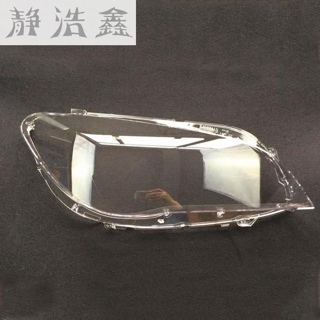 7 سلسلة عدسة عاكس الضوء البلاستيك الشفاف زجاج عدسة درع مصباح حماية البلاستيك لسيارات bmw 730 735 740 745 750 2009 2015