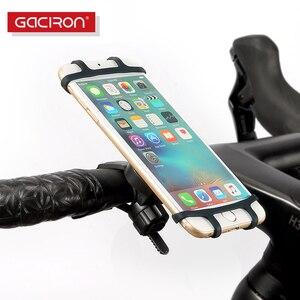 Держатель для велосипедного телефона Gaciron, для телефонов 4,7-6 дюймов, силиконовый защитный дополнительный держатель, легкая установка, Аксес...