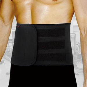 Adjustable Slimming Exercise B