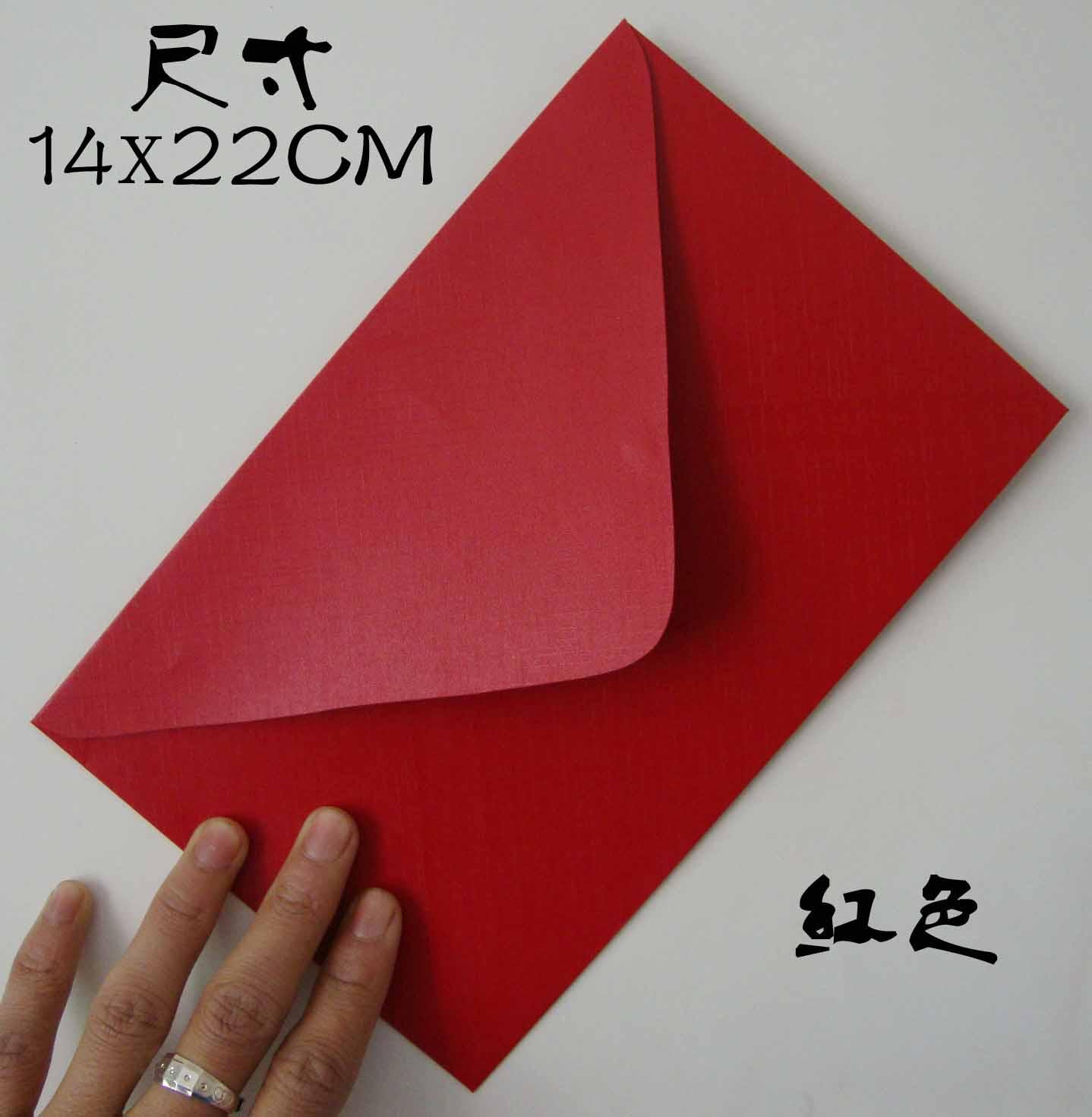 50Pcs/lot 22x14cm pearl paper luxury Envelopes for Business VIP Card ...