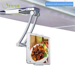 "Image 1 - 2 in 1 Wall Desk Kitchen Tablet Mount Stand Flodable Aluminum Alloy Desktop Lazy Holder Support For iPad Samsung 4 10.5"" Tablet"