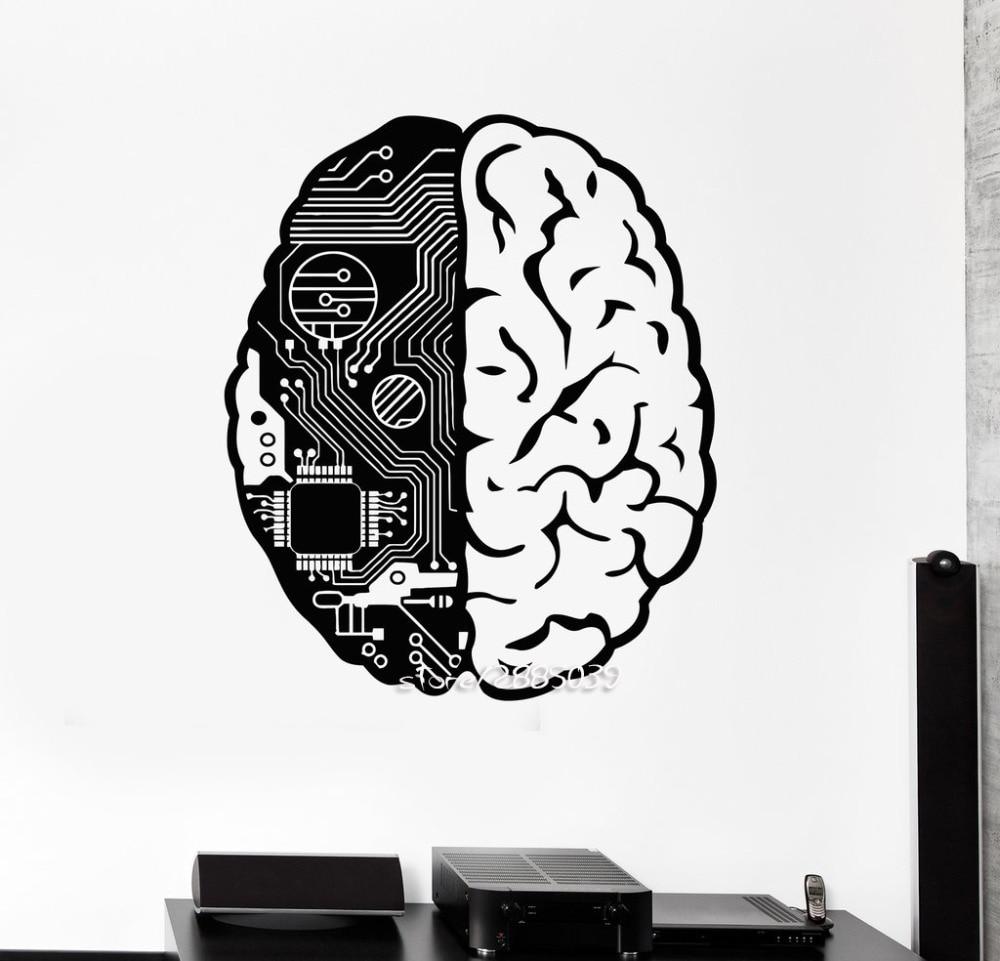 brain chip engineer vinyl wall stickers geek computer artificial intelligence wall decal. Black Bedroom Furniture Sets. Home Design Ideas