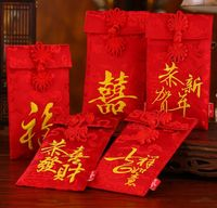 Chinese Words Pattern Chinese Button Style Chinese Silk Cloth Wedding Happy Birthday Red Packets Gift Envelopes