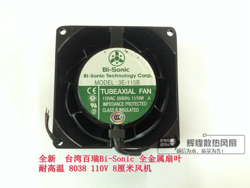 NEW FOR BI-SONIC 8038 115V 3E-115B 8CM cooling fan new for bi sonic 5e 230b 46 44w ac230v 17055 cooling fan