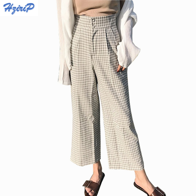 Hzirip 2017 Autumn Summer Pants Women High Waist Loose ...
