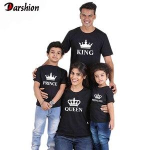 Одежда для всей семьи, одинаковые наряды для папы, мамы и ребенка, одежда для мамы и дочки, модные платья, футболка, король, королева, принц, пр...