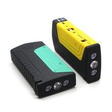 2018 многофункциональный автомобильный Пусковые устройства пакет Power Bank зарядное устройство для автомобильного аккумулятора пусковое устройство 12 В аварийного питания высокой емкости
