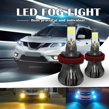 2pcs Car H7 LED H3 H11 HB3 9005 HB4 9006 H27 880 801 LED Bulbs Fog Light White Yellow Ice Blue Dual Color Auto Lamp image