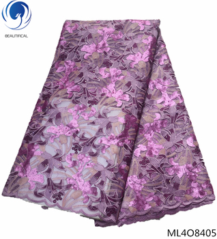 BEAUTIFICAL nigerian lace fabrics purple organza lace fabric sequins lace fabric high quality elegant dress fashion style ML4O84
