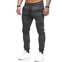 915ca19f173 2018 Summer Men Low Waist Striped Jogger Pants Casual Elastic Slim Fitness  Joggers Harem Trousers Mens
