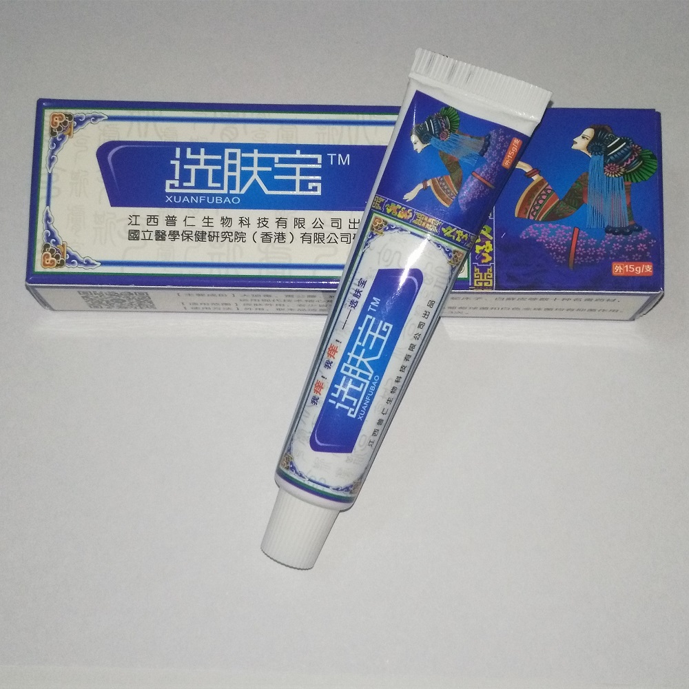 Herbal Skin Care Cream Psoriasis Ointment Cream Dermatitis Eczema Pruritus Cream Skin Repair Body Creams Patch Ploysmbety.(China)