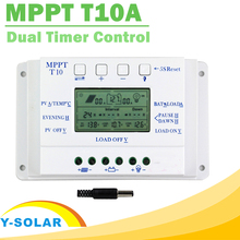 Controlador de carga Solar para alumbrado público controlador de carga Solar 10A MPPT T10A 12V 24V para entrada máxima 48V con carga temporizador Dual, regulador Solar de Control para alumbrado público