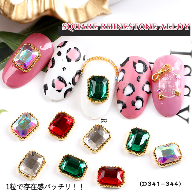 10pcs lot korea rectangle square 3d glitter Alloy Nail Art Decorations Nail Charms Jewelry accessories stickers