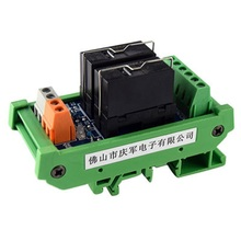 Original Omron Relay Module, 2-way 1NO+1NC 24v Electromagnetic