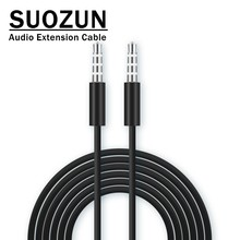 SUOZUN 3.5mm to 3.5mm jack Mini Round type Car Aux audio Cable Extended Audio Auxiliary Cable for iPhone MP3 / MP4 Headphone