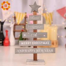 28cm/11inch Desktop Creative Wooden Xmas Tree (3 Colors)