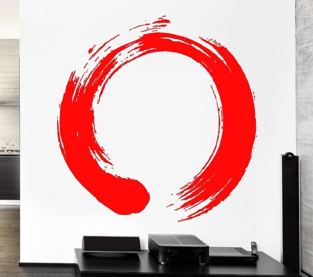 Vyměnitelný vinyl obtisk kruh Enso Zen buddhismus Kaligrafie Japonsko Nástěnné samolepky Home Decor Nástěnná malba Obývací pokoj Nástěnný papír A-34