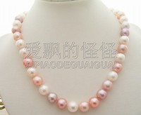 17.5 11mm AA Multi Color Pearl Necklace
