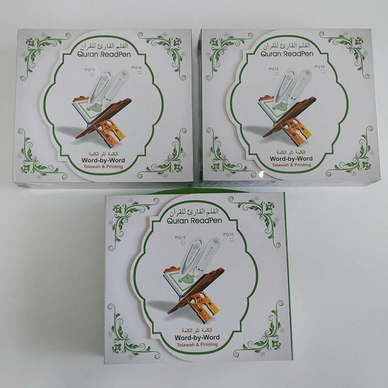 48PCS 8G Digital Quran Pen PQ15 Quran Reading Pen free