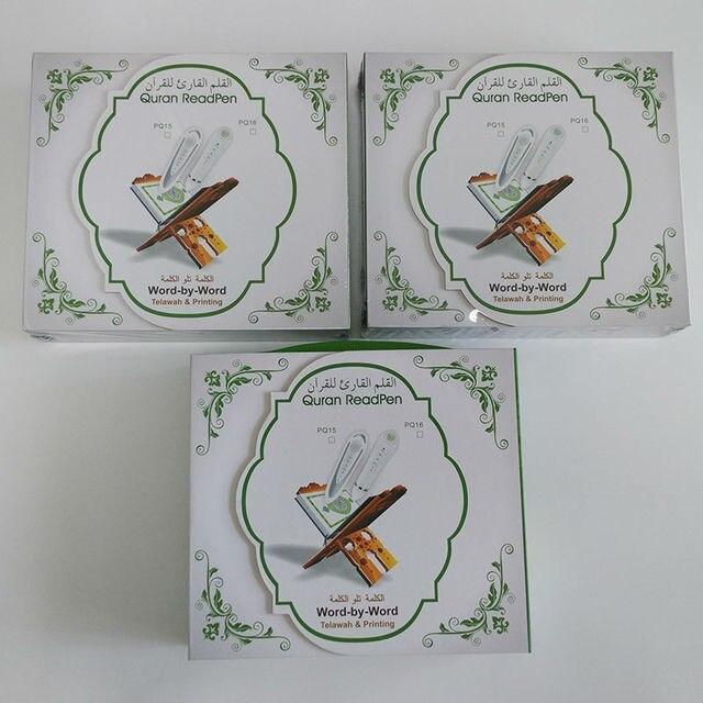 US $2633 14 |48PCS 8G Digital Quran Pen PQ15 Quran Reading Pen free  download Holy Quran al quran mp3 coran pen reader islamic products koran on