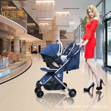 YIBAOLAI Portable Lightweight Baby Stroller Folding Stroller Free Shipping Aluminum frame Stroller 2 in 1 baby