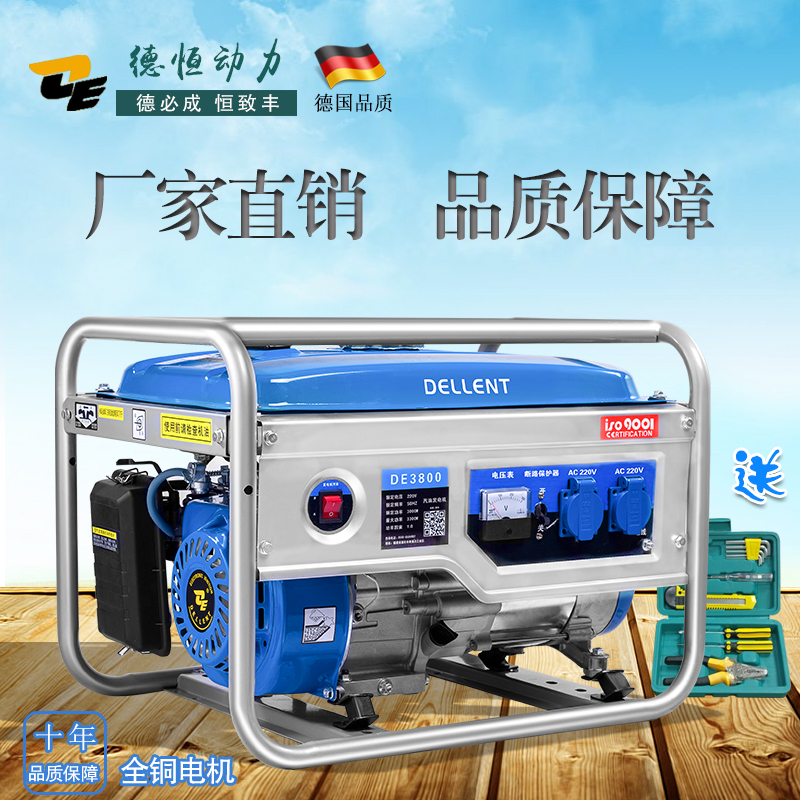 3kw generator 220v home 3000w single phase small mini gasoline