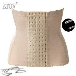 Ztov mais tamanho mulheres cintura treinamento espartilhos e bustiers preto pós-parto cinto de maternidade mulheres emagrecimento cintura espartilho corpo shaper