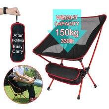 Сверхлегкий складной портативный стул для кемпинга, рыбалки, барбекю, походов, уличных инструментов, сильная высокая нагрузка 150 кг, пляжный стул для пикника и путешествий