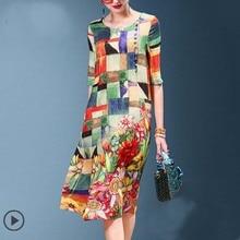 ennasi 2018 nyári ruha új nagy méretű laza női selyem szoknya, hangzhou selyem nagy súlyú selyem női ruha