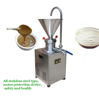 JMC 60 арахисовое масло нержавеющая сталь коммерческих арахисовое масло сделать машины гайка Точильщик Кофе кунжутное масло maker