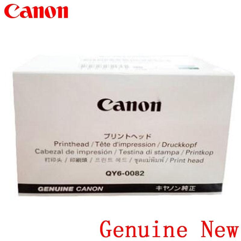 Genuine New QY6-0082 Printhead Print head Canon iP7220 7250 MG5420 MG5440 MG5450 MG5460 MG5520 MG5540 MG5550 MG6420 MG6450 genuine brand new qy6 0082 printhead print head for canon mg5470 mg5480 mg6400 mg6440 ip7240 ip7250 ip7280 mx728 mx928 printer