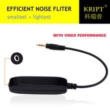 Filtro de ruído de áudio 3.5mm, isolador para solo, eliminação de ruído elétrico