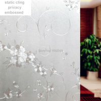 2016 Wide 45cm 90cm Frosted Privacy Glass Window Film Static Cling Adhesive Embossed Window Sticker Home