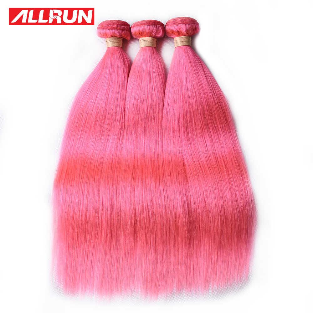 Прямые Волосы бразильские волосы Ткань Связки 100% человеческих волос пучки волосы Remy ткань 1/3/4 штук Красочные светло-розовый предварительно цветные