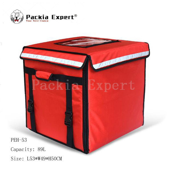 89L 46*46*42cm Food delivery bag cake or juice thermal insulation bag pizza delivery bag with support Model: PEH-53 ...