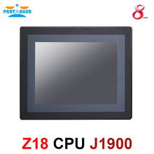 8 Inch LED IP65 Industrial Touch Panel PC All in One Computer With Resistance To