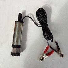 1 шт. гидравлический насос DC 12 В 24 в 38 мм Дизельное Топливо Вода Масло перезаправка погружной насос для кемпинга рыбалки портативный