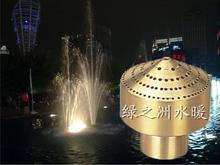 A full 1.5 inch copper fireworks nozzle fountain waterscape design landscape water spout head