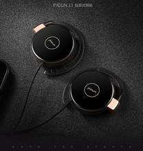 Picun L1 Over The Ear Wired Headset Noise Reduction Microphone HiFi Sound Quality Binaural Stereo Headphones