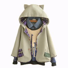 8fd2bdb9c Popular Japanese Wool Jackets-Buy Cheap Japanese Wool Jackets lots ...
